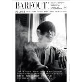 Barfout! Vol.269