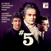 ベートーヴェン、ショスタコーヴィチ:交響曲第5番