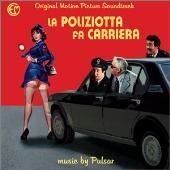I Pulsar/La Poliziotta Fa Carriera [CMT10032]