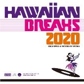HAWAIIAN BREAKS 2020<タワーレコード限定>