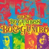 BO & GUMBO -2017<完全生産限定盤>