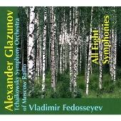 ヴラディーミル・フェドセーエフ/Glazunov: All Eight Symphonies [CR210312]