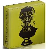 オクタヴィア・グレート・アーティストBOX 2011 [10SACD Hybrid+CD] [OVCL-00502]