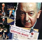 ブルックナー:交響曲選集1996-2001<完全生産限定盤>