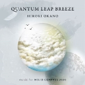 QUANTUM LEAP BREEZE music for HELIO COMPASS 2020