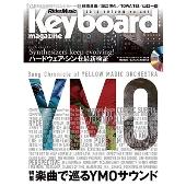 Keyboard magazine 2018年10月号 AUTUMN [MAGAZINE+CD]