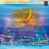 ブレーン・アンサンブル・コレクション Vol.31 - 木管アンサンブル 月に寄せる哀歌