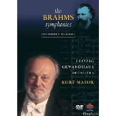 クルト・マズア/The Brahms Symphonies [5051011686023]