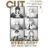 Cut 2020年7月号