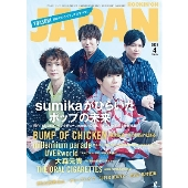 ROCKIN'ON JAPAN 2021年4月号