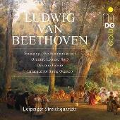 ベートーヴェン: 『ハンマークラヴィーア』ソナタ&序曲集