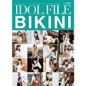 IDOL FILE Vol.04