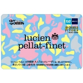 25ans 2019年1月号×「ルシアン・ペラフィネ」東京メトロ24時間券 特別セット