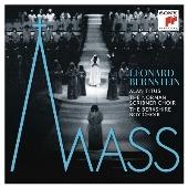レナード・バーンスタイン: ミサ曲 (初演50周年記念盤)<完全生産限定盤>