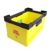 タワレコ・7インチコンテナ Yellow