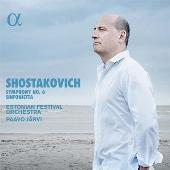ショスタコーヴィチ: 交響曲第6番, シンフォニエッタ(弦楽四重奏曲第8番)