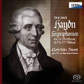 ハイドン交響曲集 Vol.3