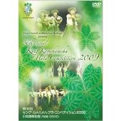 第36回キング・カメハメハ・フラ・コンペティション2009 [IE-6006]