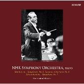 Beethoven: Symphony No.5, Leonore Overture No.3; Shostakovich: Symphony No.1