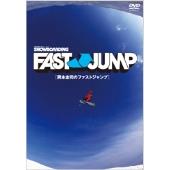 FAST JUMP 岡本圭司のファストジャンプ [TWJP-033]