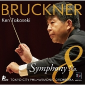 ブルックナー: 交響曲第8番(ハース校訂による原典版)<タワーレコード限定>