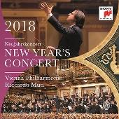 Neujahrskonzert - New Year's Concert 2018