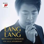 ベートーヴェン: ピアノ・ソナタ第3番&第23番「熱情」