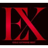 EXTREME BEST [スマプラ付]<初回限定三方背ケース仕様>