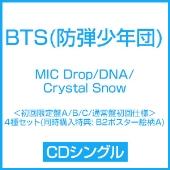 MIC Drop/DNA/Crystal Snow <初回限定盤A/B/C/通常盤初回仕様>4種セット(同時購入特典: B2ポスター絵柄A) [4CD+2DVD+フォトブックレット]