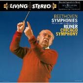 ベートーヴェン:交響曲第1・5・6・7・9番、「フィデリオ」序曲、「コリオラン」序曲(2018年 DSDリマスター)<完全生産限定盤>