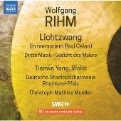 リーム: ヴァイオリンとオーケストラのための作品集 第1集