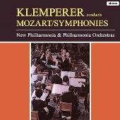 モーツァルト: 交響曲集、アイネ・クライネ・ナハトムジーク(2種)、他<タワーレコード限定>