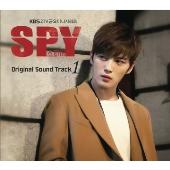 Spy Part.1