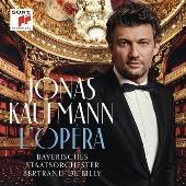 L'Opera (Deluxe)
