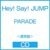 Hey! Say! JUMPの『PARADE』ジャケット