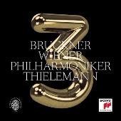 ブルックナー: 交響曲第3番[第2稿・ノーヴァク版]