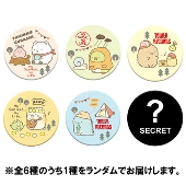 すみっコぐらし × TOWER RECORDS コラボ缶バッジ 2017 全6種(5種+シークレット)ランダム1種封入