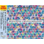 Beautiful CHOPIN Melodies<タワーレコード限定>