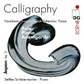 Calligraphy - Asia Piano Avantgarde - Japan Vol.2