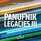 パヌフニクの遺産III