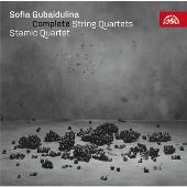 シュターミッツ四重奏団/Gubaidulina: Complete String Quartets [SU4078]