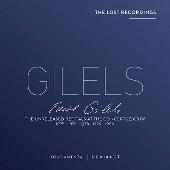 The Unreleased Recitals at The Concertgebouw 1975-1980