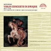 ベートーヴェン: ヴァイオリン協奏曲、ドヴォルザーク: ヴァイオリン協奏曲<タワーレコード限定>