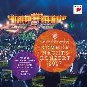 Sommernachtskonzert 2017 (Summer Night Concert 2017)