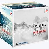 フェスティヴァル ~ スイスの音楽祭ライヴより<完全生産限定盤>