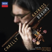 レオニダス・カヴァコス/Brahms: Violin Concerto; Bartok: Rhapsody No.1, No.2, etc [4785342]