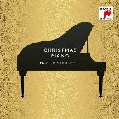 クリスマス・ピアノ