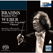ブラームス:交響曲 第2番 ウェーバー:歌劇「魔弾の射手」&歌劇「オベロン」序曲