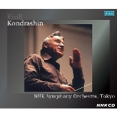 コンドラシン/NHK交響楽団 1980年ライヴ集<タワーレコード限定>