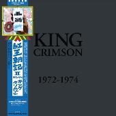 紅王朝記 1972-1974 アナログ・ボックス2<完全生産限定盤>